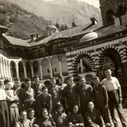 Ghitescu Th. - 1952 - Bulgaria [f]
