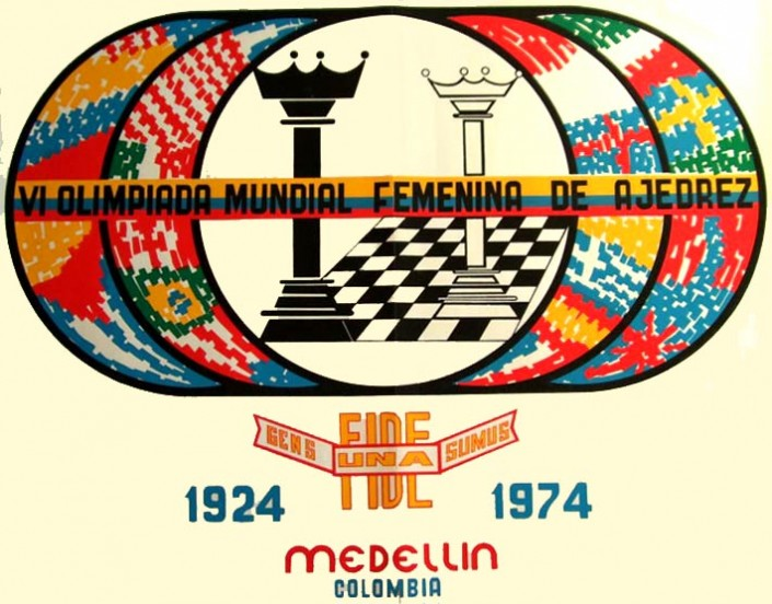1974 - Olimpiada Medellin - Official poster