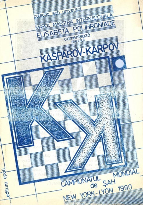 stere_sah_chess - 1990 - K-K integral_0000